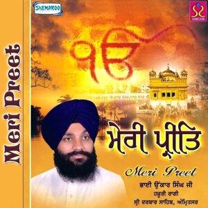 Bhai Onkaar Singh Una Waley 歌手頭像