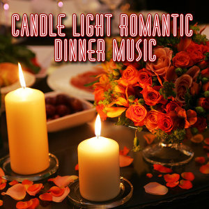 Romantic Music 歌手頭像