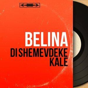 Belina 歌手頭像