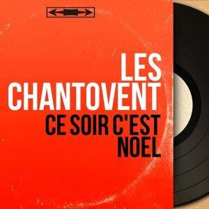 Les Chantovent アーティスト写真