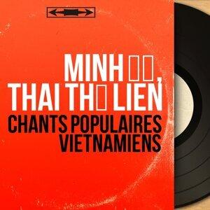 Minh Đỗ, Thái Thị Liên 歌手頭像