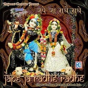 Rakesh Kala, Vandana Bhardwaj 歌手頭像