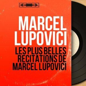 Marcel Lupovici アーティスト写真