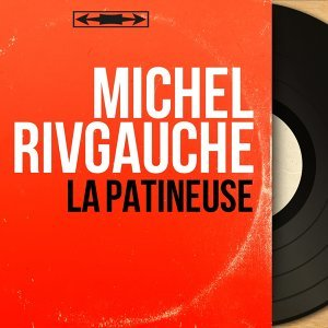 Michel Rivgauche アーティスト写真