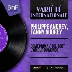 Philippe Andrey, Fanny Audrey アーティスト写真