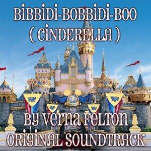 Verna Felton 歌手頭像