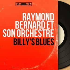 Raymond Bernard et son orchestre アーティスト写真