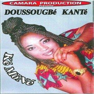 Doussougbé Kanté アーティスト写真