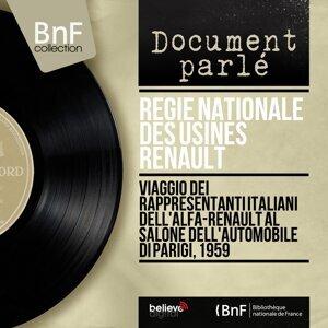 Régie nationale des usines Renault 歌手頭像