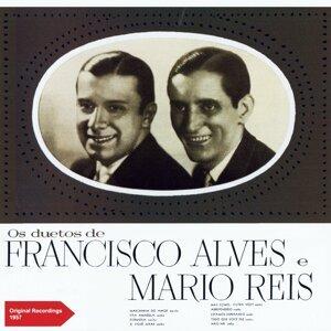 Francisco Alves & Mário Reis 歌手頭像