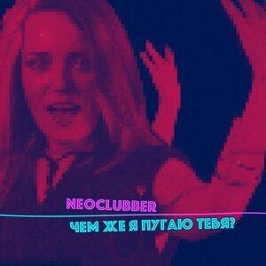 Neoclubber
