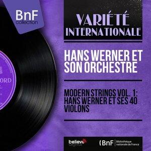 Hans Werner et son orchestre アーティスト写真