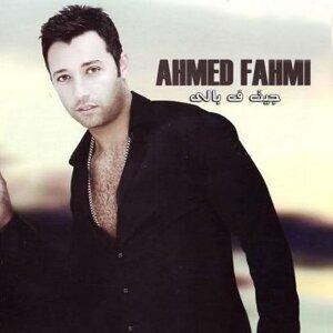 Ahmed Fahmi 歌手頭像