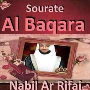 Nabil Ar Rifai 歌手頭像