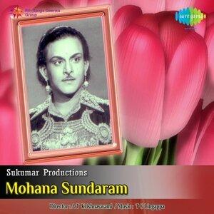 T.R.Mahalingam