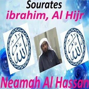 Neamah Al Hassan 歌手頭像