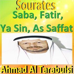 Ahmad Al Tarabulsi 歌手頭像