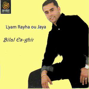 Bilal Esghir 歌手頭像