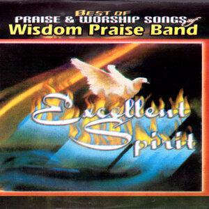 Wisdom Praise Band アーティスト写真