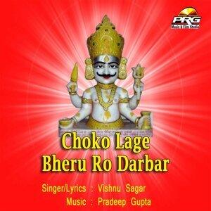 Vishnu Sagar 歌手頭像