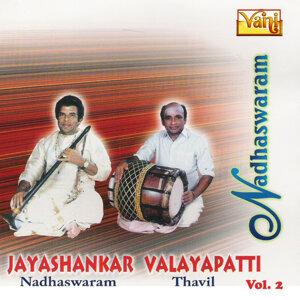 Jayashankar & ValayapattiA. R. Subramaniam 歌手頭像