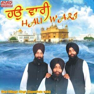 Bhai Dibagh Singh 歌手頭像