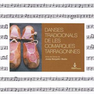 Arxiu Josep Bargallo i Badia 歌手頭像