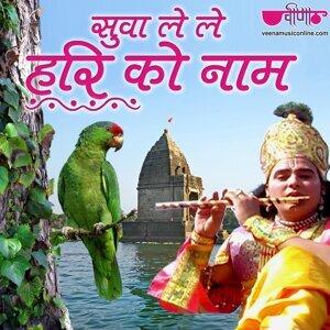 Satish Dehra 歌手頭像