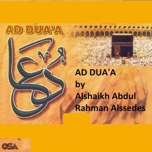 Alshaikh Abdul Rahman Alssedes 歌手頭像