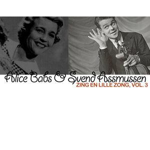 Alice Babs & Svend Assmussen アーティスト写真