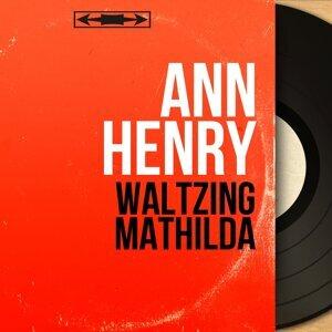 Ann Henry 歌手頭像