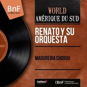 Renato y Su Orquesta アーティスト写真
