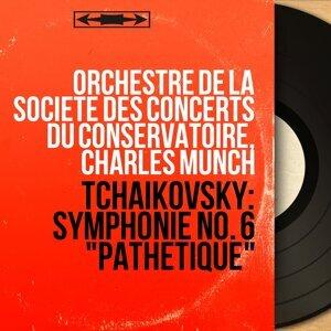 Orchestre de la Société des concerts du Conservatoire, Charles Münch アーティスト写真