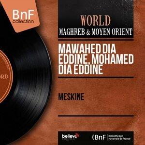 Mawahed Dia Eddine, Mohamed Dia Eddine 歌手頭像