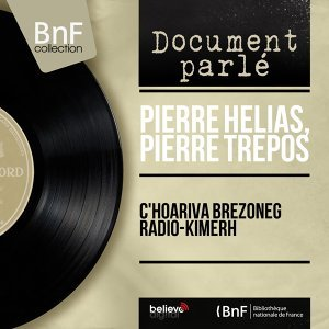 Pierre Hélias, Pierre Trépos 歌手頭像