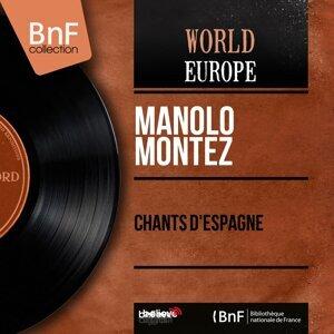Manolo Montez 歌手頭像