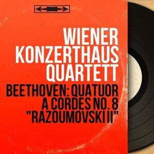 Wiener Konzerthaus Quartett 歌手頭像