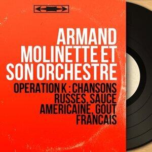 Armand Molinette et son orchestre 歌手頭像