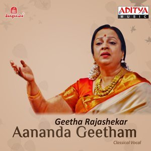Geetha Rajashekar 歌手頭像