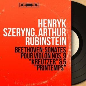Henryk Szeryng, Arthur Rubinstein アーティスト写真