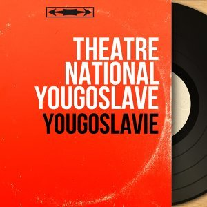 Théâtre National Yougoslave アーティスト写真
