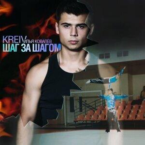 Kreiv 歌手頭像