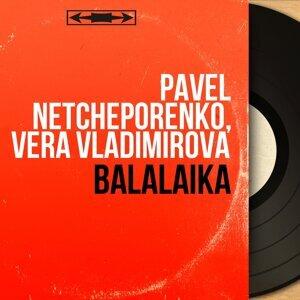 Pavel Netcheporenko, Vera Vladimirova アーティスト写真