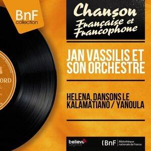 Jan Vassilis et son orchestre 歌手頭像