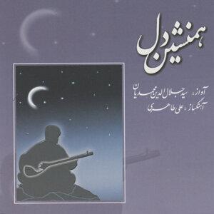 Seyed Jalaleddin Mohammadian 歌手頭像