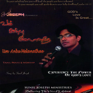 Sunil Joseph 歌手頭像