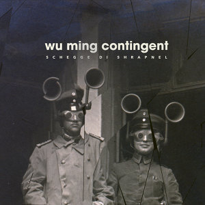 Wu Ming Contingent 歌手頭像