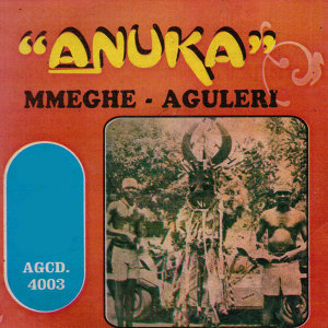 Mmeghe Aguleri 歌手頭像