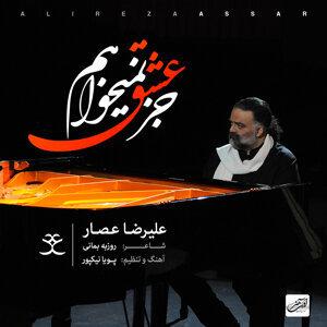 Alireza Assar 歌手頭像