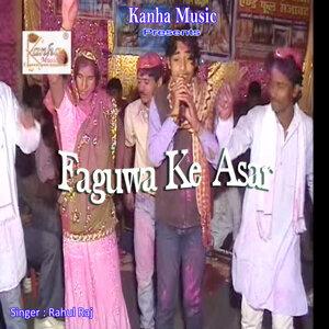 Rahul Raj 歌手頭像